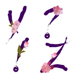 Spring alphabet with gentle sakura flowers yz vector