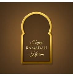 Happy Ramadan Kareem background vector image