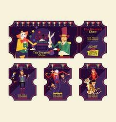 circus tickets set vector image