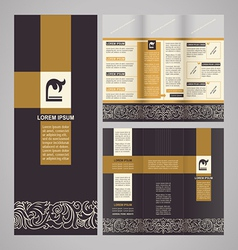 Vintage brochure template design vector