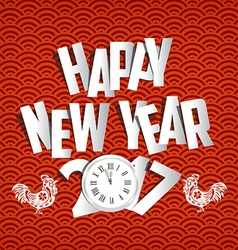 Happy new year 2017 clock and paper greeting card vector