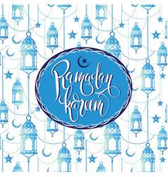 Ramadan kareem lettering design vector
