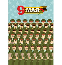 9 may victory day soldiers choir vector