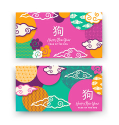 chinese new year 2018 color paper cut asian cards vector image vector image