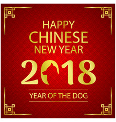 Happy chinese new year 2018 year of the dog vector
