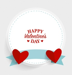 Valentines day card with heart paper vector