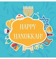 Happy hanukkah greeting card invitation poster vector