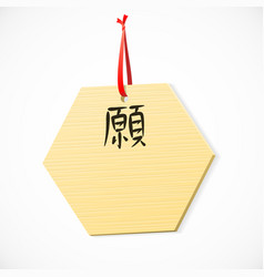 chinese wooden wish plate vector image vector image