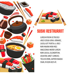 sushi restaurant poster for japanese food design vector image vector image