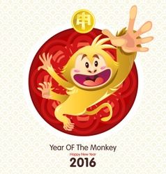 Chinese Monkey New Year vector image