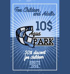 Color vintage aquapark banner vector