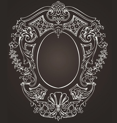 Ova ornate frame vector
