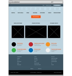 Business template web site vector