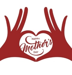 Mothers day greeting card vintage vector image vector image