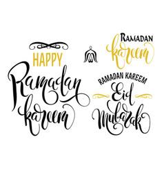 Ramadan kareem set of ramadan logos vector