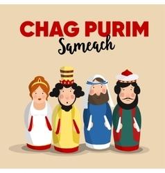 Chag purim sameach holiday greeting card for the vector
