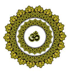 mandala india ornament ethnic symmetrical vector image vector image