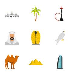 United arab emirates elements icons set flat style vector