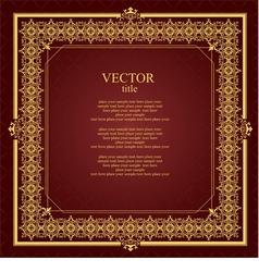al 0847 cover 01 vector image vector image