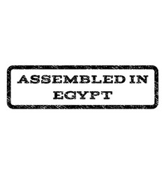 Assembled in egypt watermark stamp vector