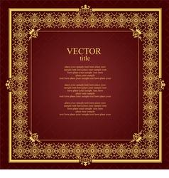 al 0847 cover 02 vector image vector image