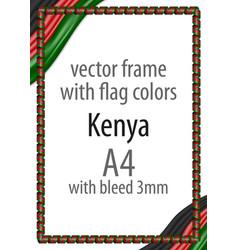 flag v14 kenya vector image