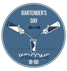 invitation international bartenders day vector image