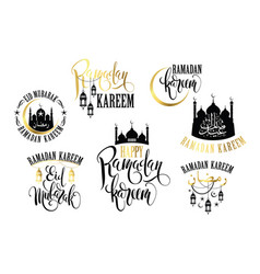 Ramadan kareem set of ramadan logos vector