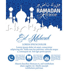 Ramadan karrem poster with ornaments vector