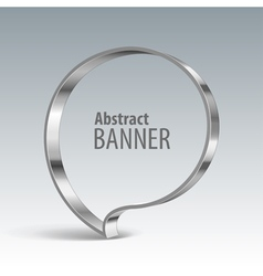 Shiny metal banner vector