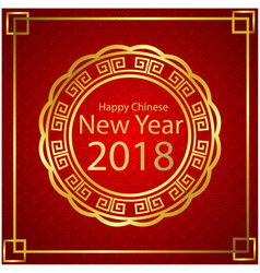 Happy chinese new year 2018 circle red background vector