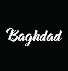 Baghdad text design calligraphy vector