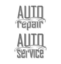 Auto service repair set vector
