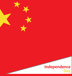 China independence day vector