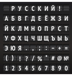 Russian font on the digital display vector