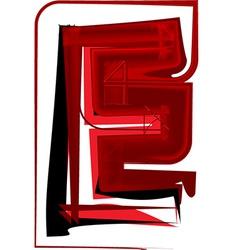 Artistic font letter e vector