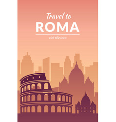 Famous city scape and text vector