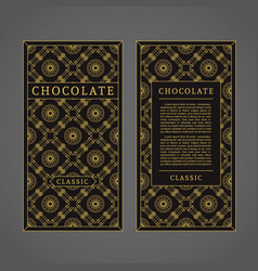 chocolate template vector image