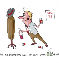 Stop drinking resolution vector