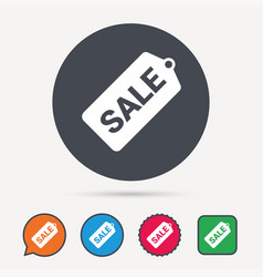 sale coupon icon special offer tag sign vector image