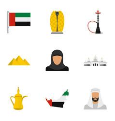 united arab emirates icons set flat style vector image