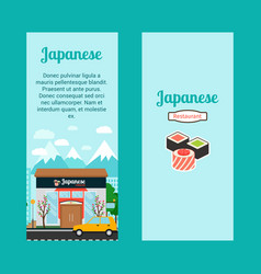 Japanese vertical flyers with shop building vector