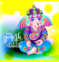 Happy ganesh chaturthi beautiful greeting card vector