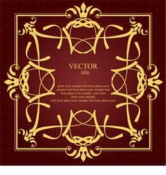 al 0851 cover 02 vector image vector image
