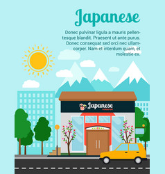 Japanese restaurant advertising banner vector
