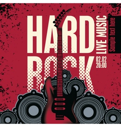 Hard Rock vector image vector image