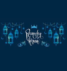 Ramadan kareem design templates for ramadan vector