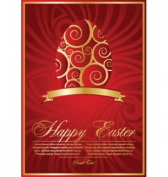 Easter eggs illustration vector image
