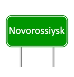 Novorossiysk road sign vector image vector image