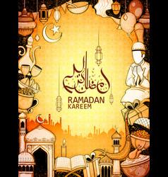 eid mubarak happy eid background for islam vector image vector image